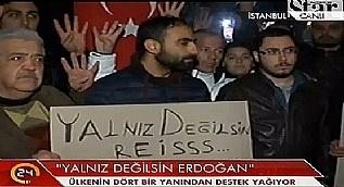 15 Temmuz Gazileri Cumhurbaşkanı Erdoğan'ın evinin önünde toplandı