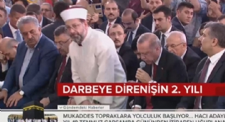 Başkan Erdoğan Millet Camii´nde 15 Temmuz şehitlerimiz için Kur´an-ı Kerim okudu