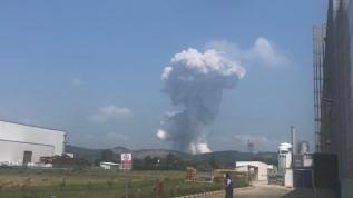 Sakarya'da korkutan patlama! 50 kilometre uzaklıktan duyuldu