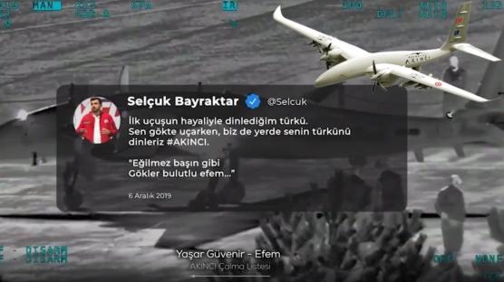 Türkiye Akıncı'sına kavuşuyor! Selçuk Bayraktar'dan özel müzik listesi paylaşımı