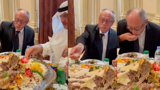 Dünya bu görüntüleri konuşuyor! Japon büyükelçinin Suudi Arabistan'da zor anları
