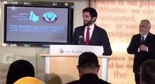 Bahreyn Kralı'nın oğlu ABD'de Yahudi merkezine konuşmacı olarak katıldı